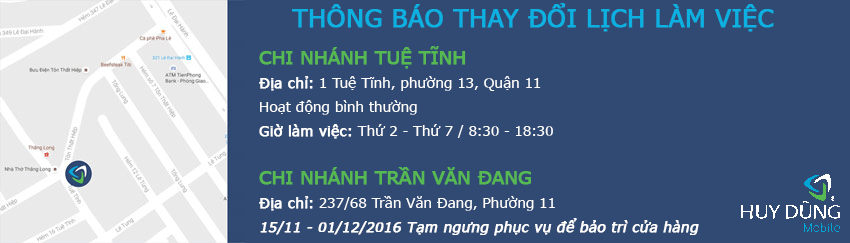 Banner nghỉ