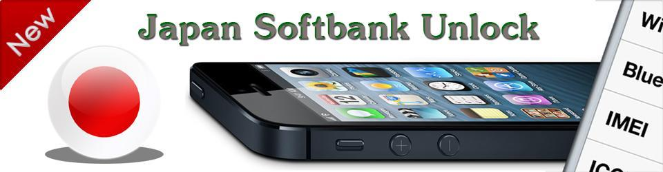 Unlock iphone 4s/5 softbank