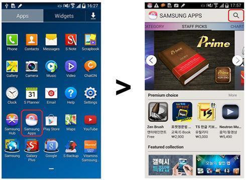 Hướng dẫn tạo và sử dụng tài khoản Samsung Account