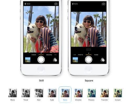 Camera-iOS-7