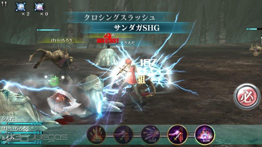 final_fantasy_agito_xiii-2354924